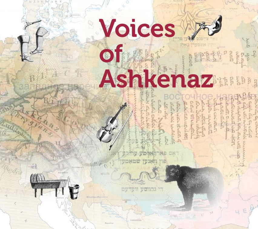 cover_voices-of-ashkenaz